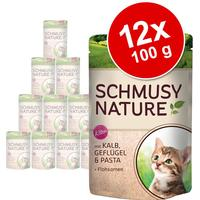 Schmusy Nature in Serving Bag - Beef And Poultry Rice & Pomegranate 24x100 g