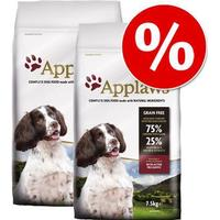 Applaws Dog Food - Adult Small & Medium - Chicken with Lamb 15kg