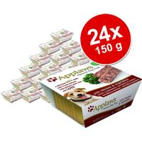 Applaws Dog, Paté - Lamb with Vegetables 6x150 g