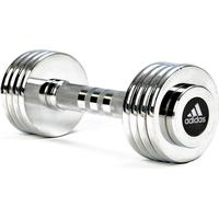 Adidas Adjustable Dumbbell Set 5kg