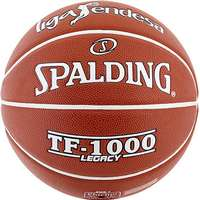 9afb2915764 Spalding tf 1000 Basketball - Sammenlign priser hos PriceRunner