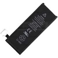 Apple Ersättningsbatteri iPhone 4S