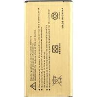 Batteri Samsung Galaxy S5