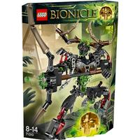 Lego Bionicle Umarak the Hunter 71310