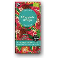 Chocolate and Love Cacao Nibs 55%