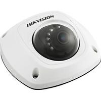 Hikvision DS-2CD2542FWD-I(W)(S)