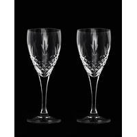 Frederik Bagger Crispy Hvidvinsglas 25 cl 2 stk