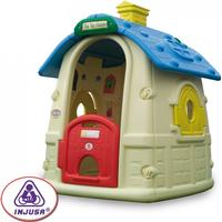 Injusa The Toy House