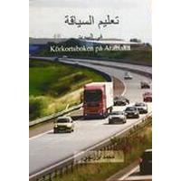 Körkortsboken på Arabiska (Häftad, 2015)