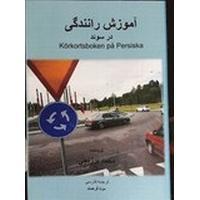 Körkortsboken på Persiska (Häftad, 2015)