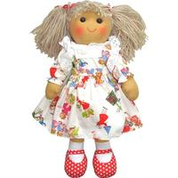 Powell Craft Girls At Play Rag Doll 40cm