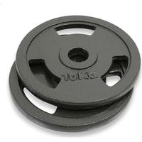 Trekkrunner Weight Discs 50mm 2x10kg