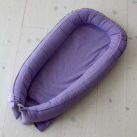 Babynest H-09 Purple