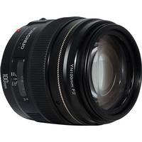 Yongnuo YN100mm EF 100mm F/2.0 for Canon EF