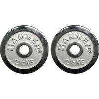 Hammer Chrome Weight Discs 2x2.5kg
