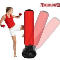Punching Tower