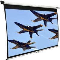Elite Screens VMAX120XWH2