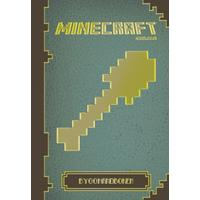 Minecraft Barnbok Bygghandboken