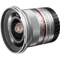 Walimex Pro 12mm f/2.0, for Sony E