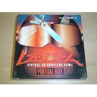 Virtual Boy - Red Alarm, Nytt!