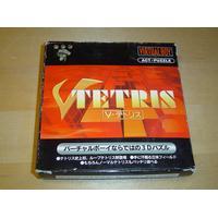 Virtual Boy - V Tetris, Nytt!