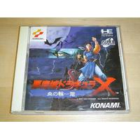PC Engine - Dracula X (Castlevania) The Rondo of Blood(JAP), Begagnad