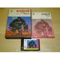 MSX2 - King Kong 2, cartridge, Begagnat(JAP)