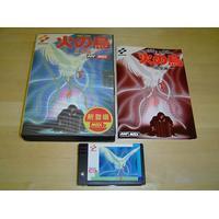 MSX2 - Hino Tori(Fire Bird), cartridge, Begagnat(JAP)