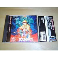 NEO GEO CD - NAM-1975, Begagnat