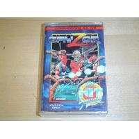 Commodore 64 - Gryzor (kassett), Nytt!