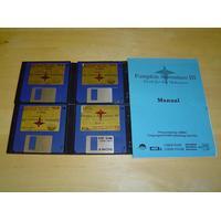 MSX2 - Pumpkin Adventure 3, diskett, Begagnat