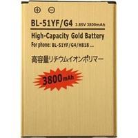 Batteri till LG G4