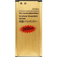 Batteri till Samsung Galaxy S5 mini