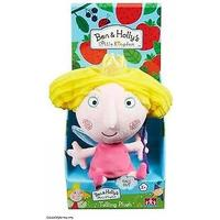 Character Ben & Holly Talking Ben Holly 7""