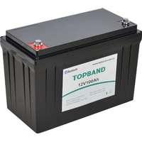 Batteri 12v 100ah batterier og opladere - Sammenlign priser hos ... 6eaa0d6ac7a9a