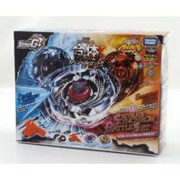Takara Beyblades Zero G Series BBG-13 Synchrom Battle Set