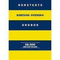 Norstedts kinesisk-svenska ordbok (Kartonnage, 2012)