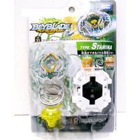 Takara Beyblade Burst Yggdrasil Ring Gyro