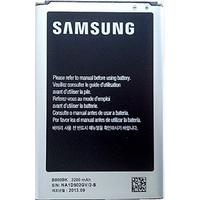 Samsung Original Batteri EB-B800 till Galaxy Note 3