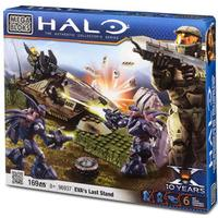 Mega Bloks Halo Eva's Last Stand