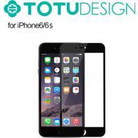 iPhone 6 / 6S TOTU Fuld...