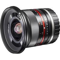 Walimex Pro 12mm f/2.0 APS-C for Micro Four Thirds