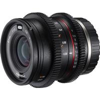 Walimex Pro 21mm F1.5 APS-C for Sony E