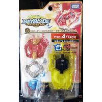 Beyblade excalibur force extreme - takara tomy