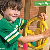 Jungle Gym Rat 805114