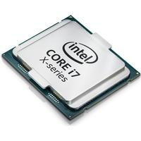 Intel Core i7-7740X 4.3GHz, Tray