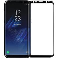 Streetz 3D Curved Tempered Glass Screen Protector (Galaxy S8)