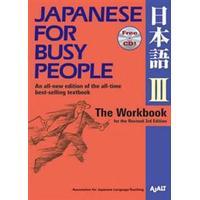 Japanese For Busy People 3 Workbook (Häftad, 2014)
