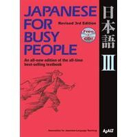 Japanese For Busy People Iii (Häftad, 2012)