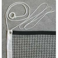 Badmintonnet Begyndere - Badminton - Kom i gang